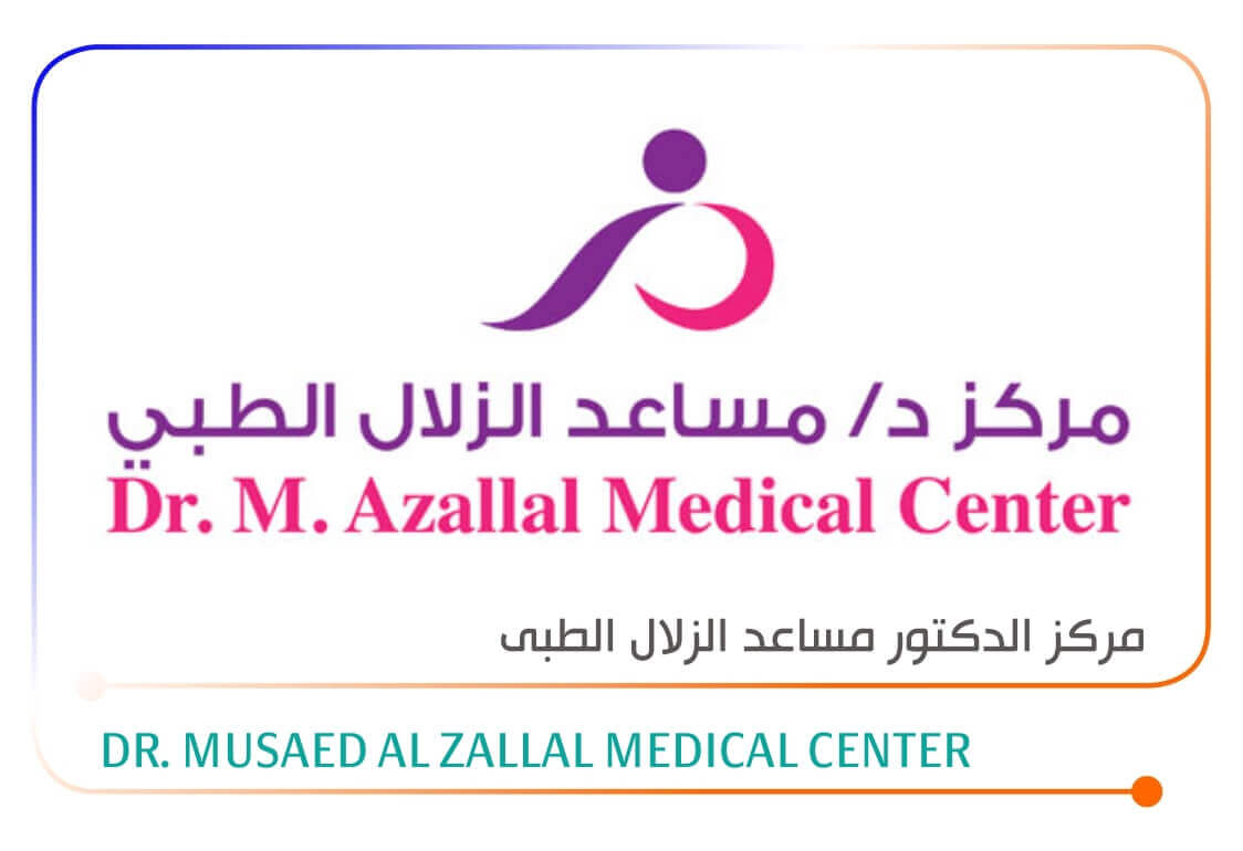 10 Dr Musaed Alzallal Center