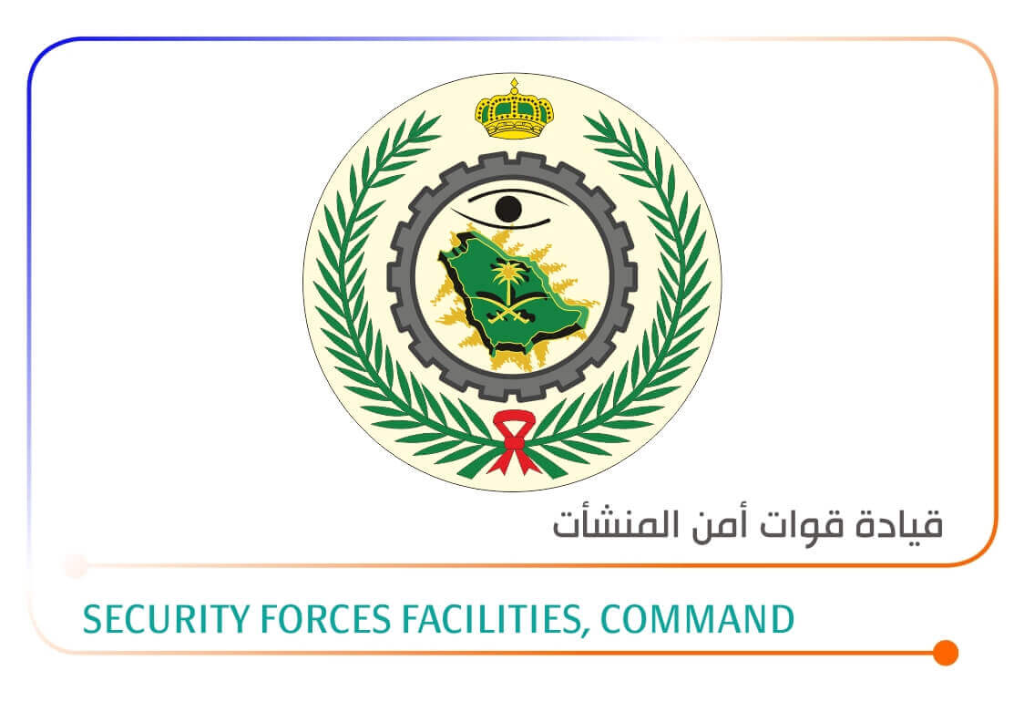 23 Security Forces