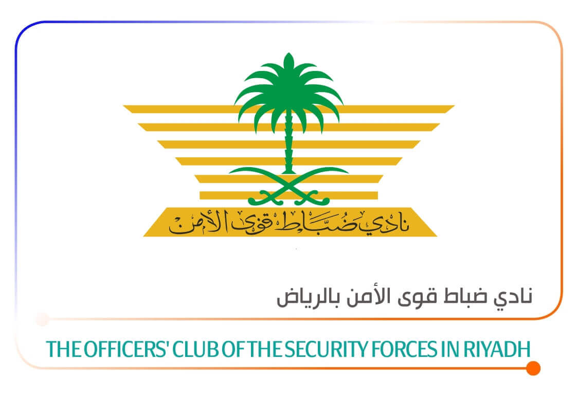 28 Clube Of Security Forces