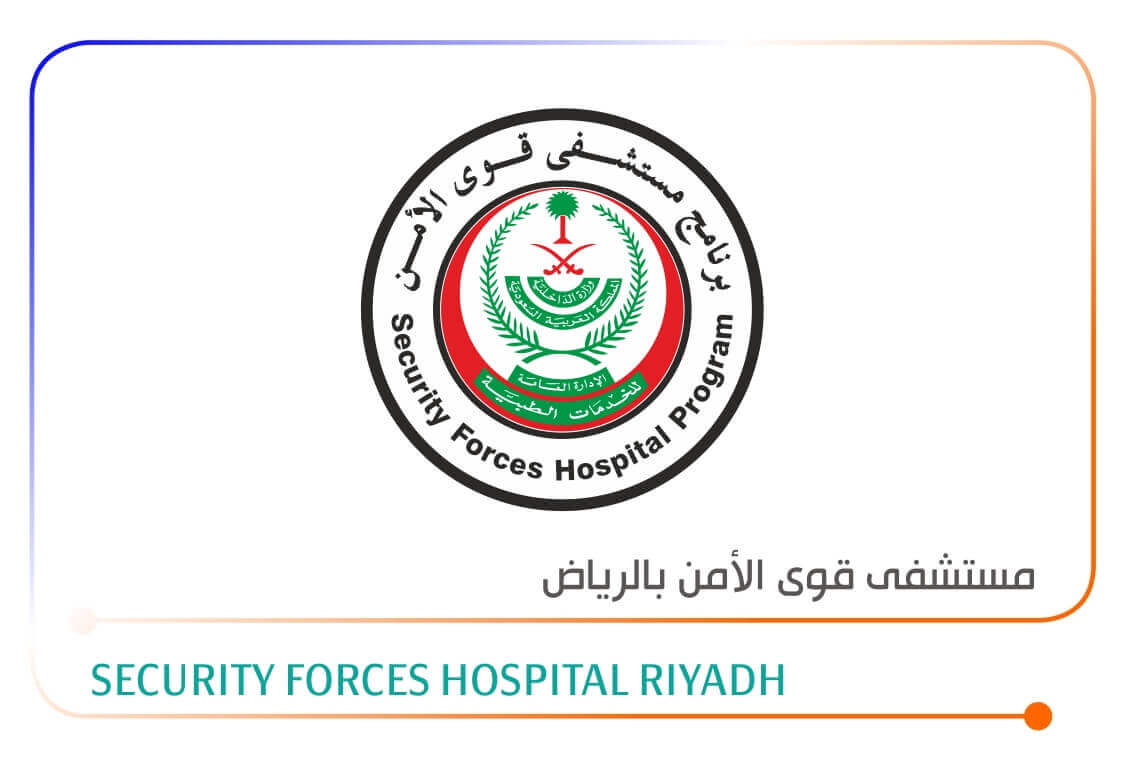 3 Security Forces Hospital