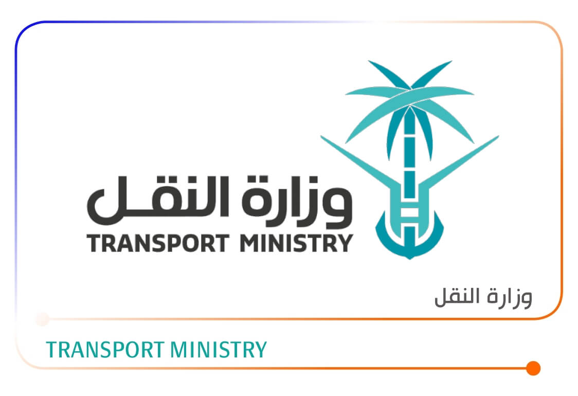 TRANSPORT MINISTRY