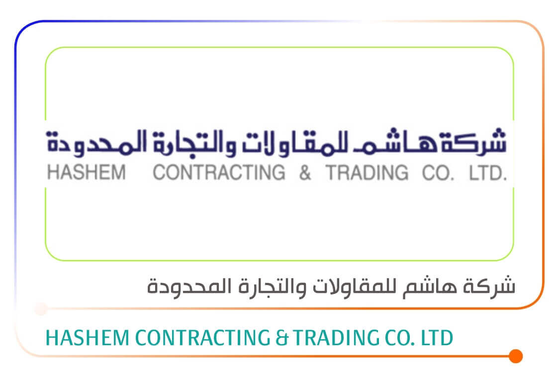 42 Hashem Contracting