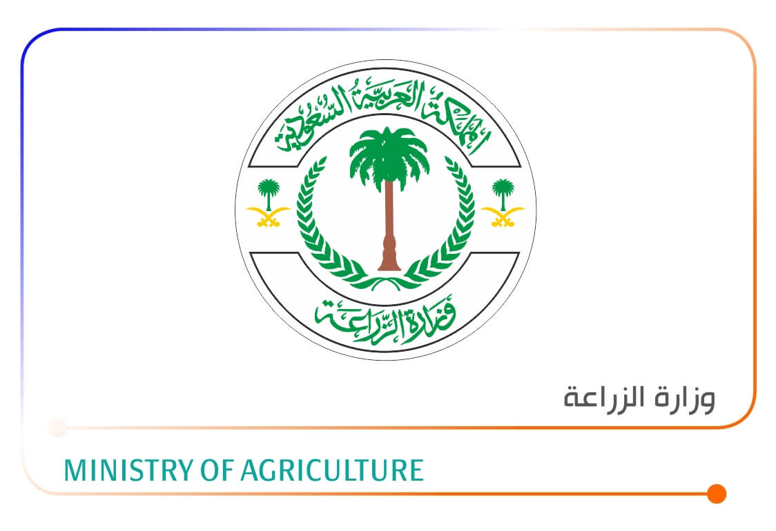 9 Ministry Of Agriculture