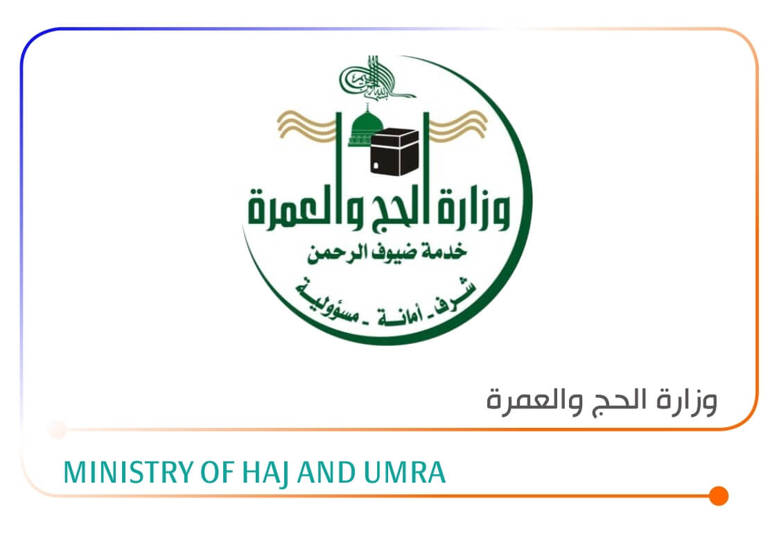 Ministry Of Haj And Umra 8