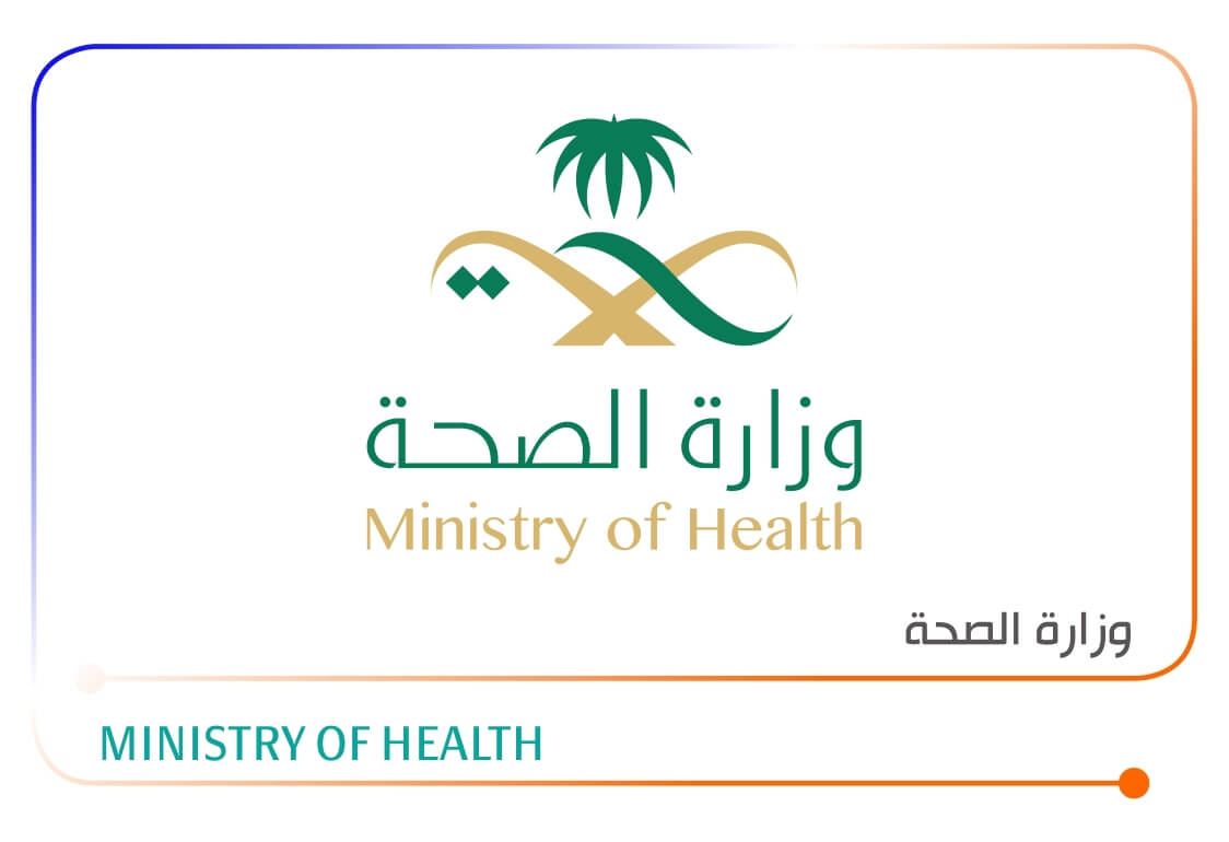 Ministry Of Health 5