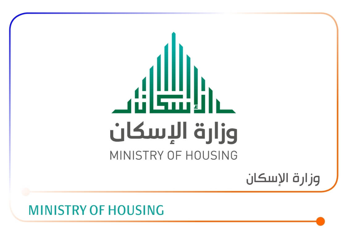 Ministry Of Housing 6
