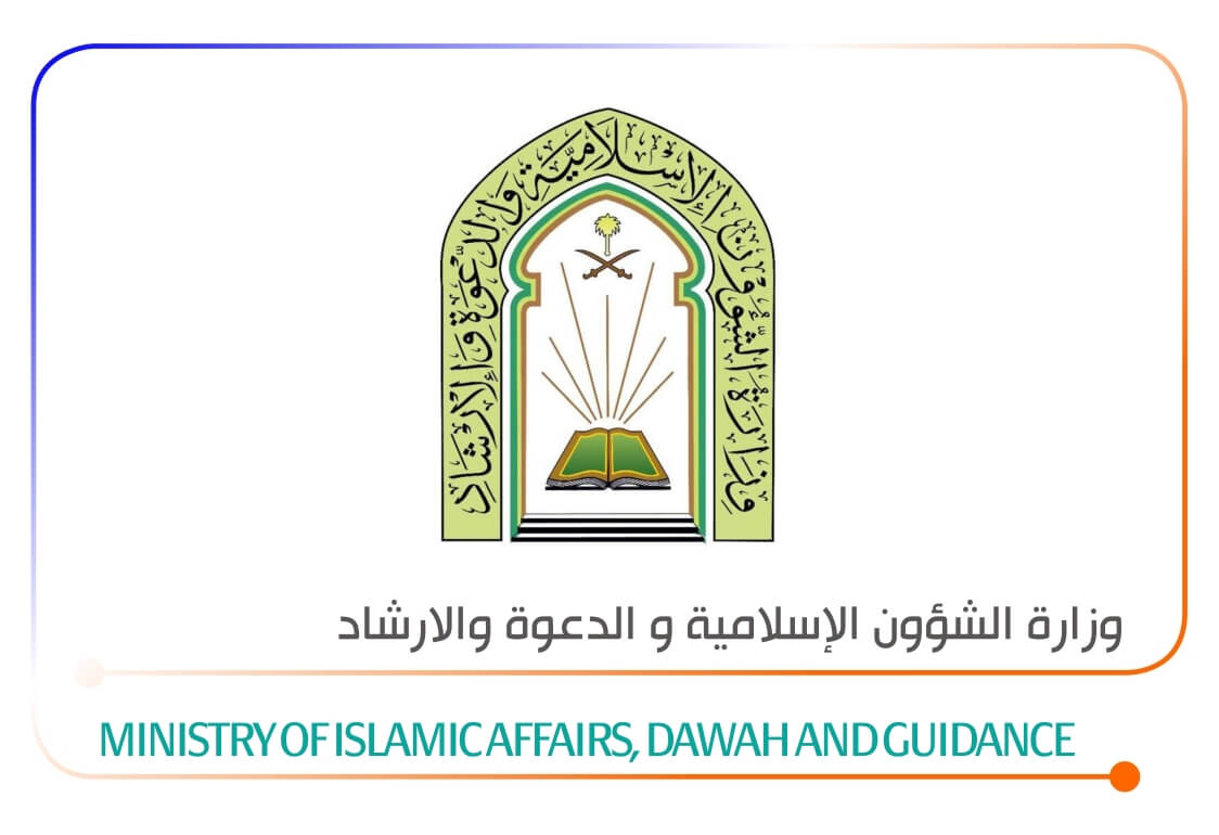 Ministry Of Islamicaffairs 10